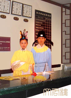 Chengdu Wenjun Mansion Hotel, Chengdu, China, more hostel choices for great vacations in Chengdu