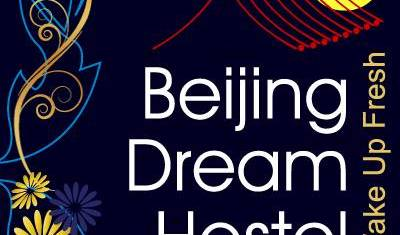 Beijing Dream Hostel - Search available rooms and beds for hostel and hotel reservations in Beijing 7 photos