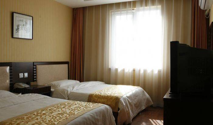 Beijing Forbidden City Hostel - Search available rooms for hotel and hostel reservations in Beijing 6 photos