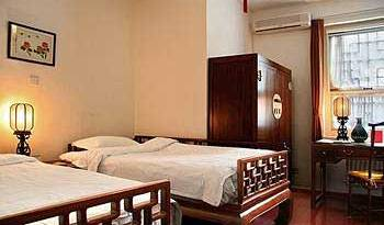 Beijing Sihe Courtyard Hotel - Search for free rooms and guaranteed low rates in Beijing 35 photos