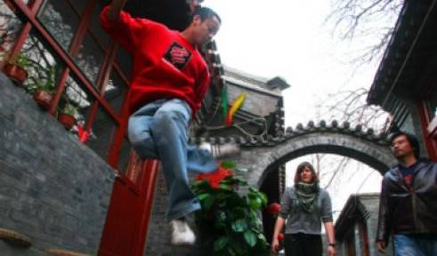 Beijing Templeside House Youth Hostel, best countries to visit this year in Haidian, China 20 photos
