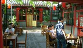 Far East International Youth Hostel - Search available rooms for hotel and hostel reservations in Beijing 19 photos