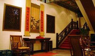 Lama Temple International Youth Hostel - Search available rooms for hotel and hostel reservations in Beijing 7 photos