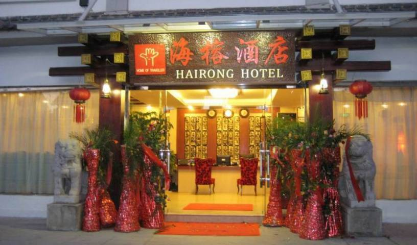 Lijiang Hairong Hotel - Search available rooms for hotel and hostel reservations in Lijiang 25 photos