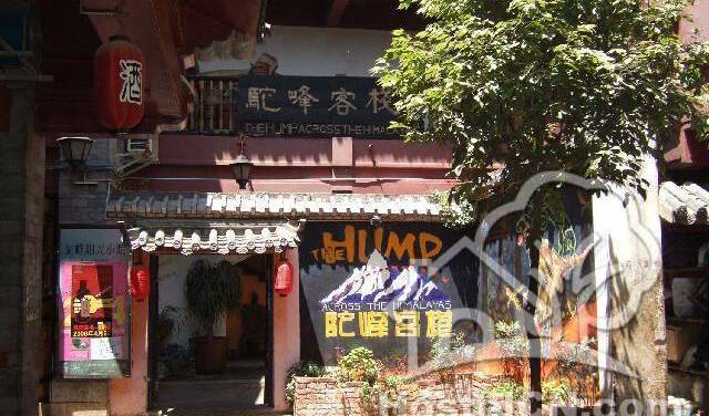 The Hump Hostel - Get low hotel rates and check availability in Kunming 7 photos