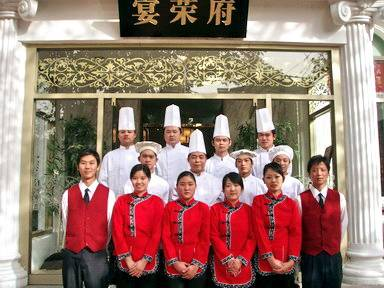 Dongsi Hotel, Beijing, China, China hotels and hostels