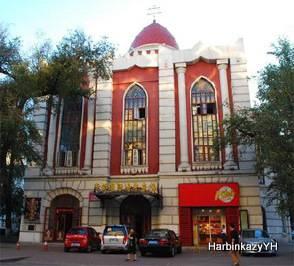 Harbin Kazy Backpackers Hostel, Harbin, China, China hostales y hoteles
