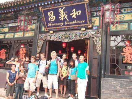 Harmony Guesthouse, Gutao, China, China hotels and hostels