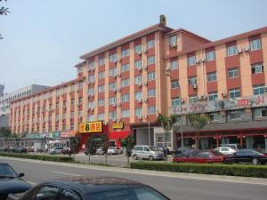 Hotel Beijing Aoshi, Beijing, China, China hotels and hostels