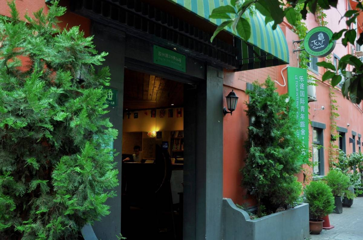 Le Tour Traveler's Rest Youth Hostel, Shanghai, China, how to select a hostel and where to eat in Shanghai