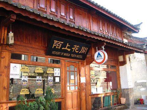 Lijiaing Memory Of March Youth Hostel, Lijiang, China, China hotels and hostels