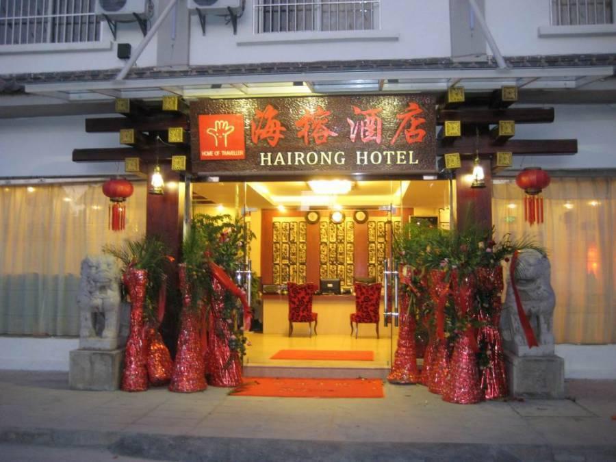Lijiang Hairong Hotel, Lijiang, China, China hostels and hotels