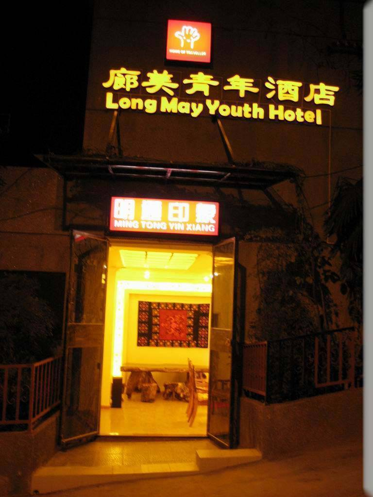 Long May Youth Hotel, Kunming, China, China hotel e ostelli