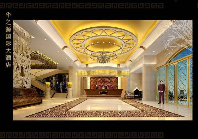 Mandarin Spring Hotel, Guangzhou, China, China hotels and hostels
