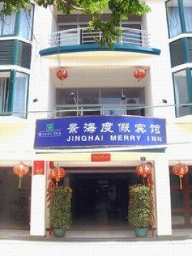 Merry Inn Sanya, Sanya, China, China hotels and hostels