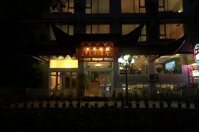 Michael's Inn and Suites, Yangshuo, China, hotels and hostels for fall foliage in Yangshuo