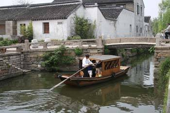 Mingtown Suzhou Youth Hostel, Suzhou, China, unforgettable trips start with Instant World Booking in Suzhou