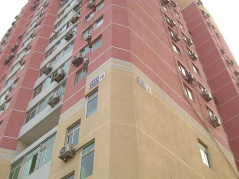 New City Plaza Apartment, Beijing, China, China hotels and hostels
