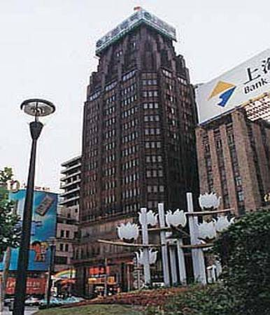 Park Hotel Shanghai, Shanghai, China, popular destinations for travel and hotels in Shanghai
