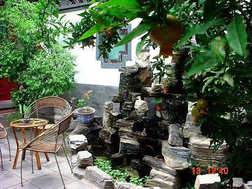 Spring Garden Courtyard Hotel, Beijing, China, Zarezerwować loty i wynajem samochodów z hostelami w Beijing