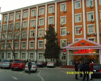 Sunny Hotel, Beijing, China, China hotels and hostels