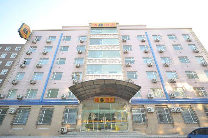 Super 8 Hotel Beijing Guomao, Beijing, China, guaranteed best price for hotels and hostels in Beijing