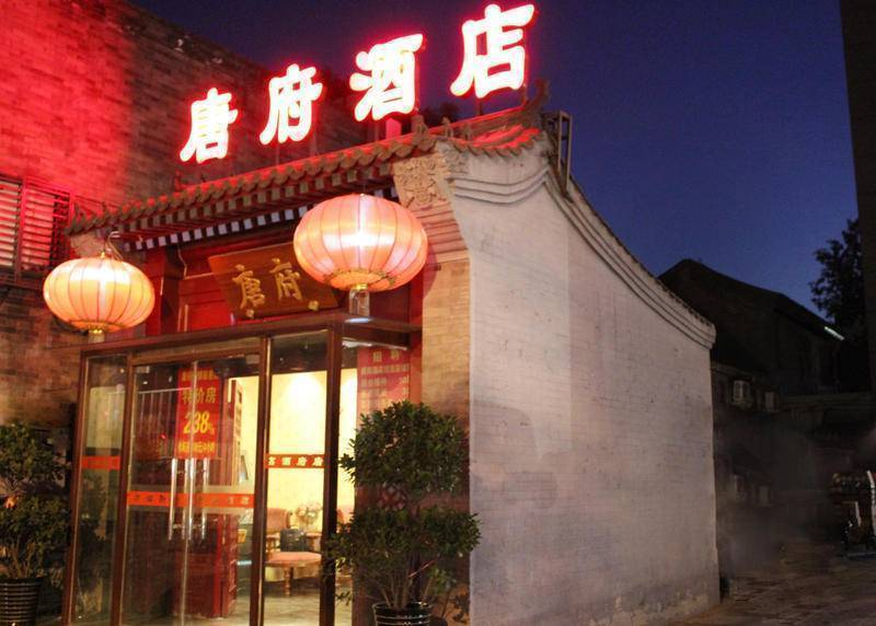 Tang House Hostel, Beijing, China, China hotels and hostels