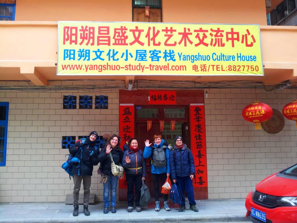 Yangshuo Culture House, Yangshuo, China, 最好的酒店预订引擎 在 Yangshuo