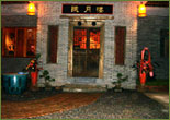 Yangshuo Village Inn, Guilin, China, hotels near subway stations in Guilin