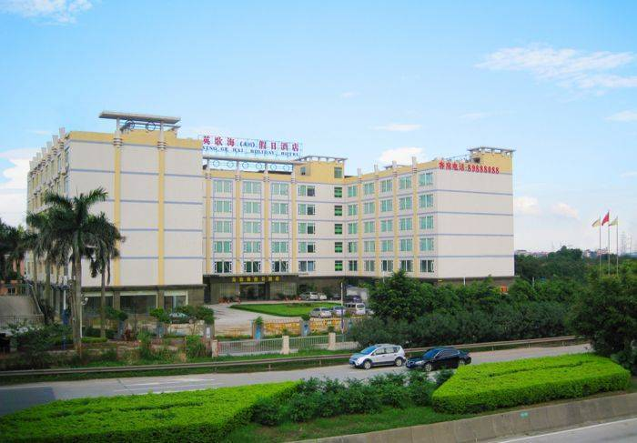 Yinggehai Holiday Hotel, Guangzhou, China, China hotels and hostels