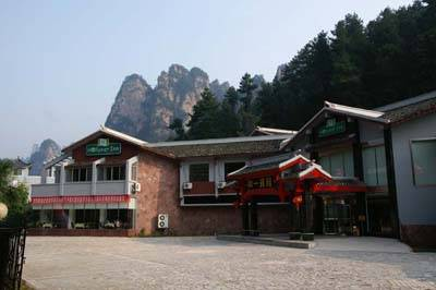 Zhangjiajie Hollyear Hotel, Zhangjiajie, China, China hotels and hostels