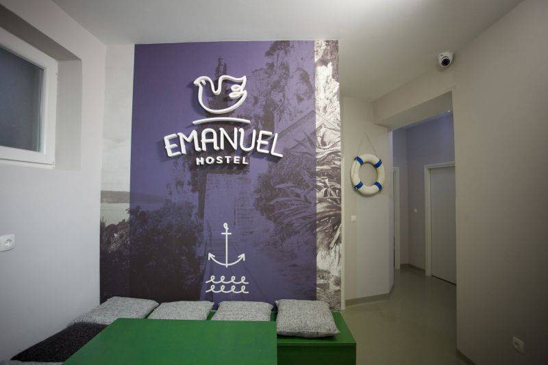 Hostel Emanuel, Split, Croatia, hotels in ancient history destinations in Split