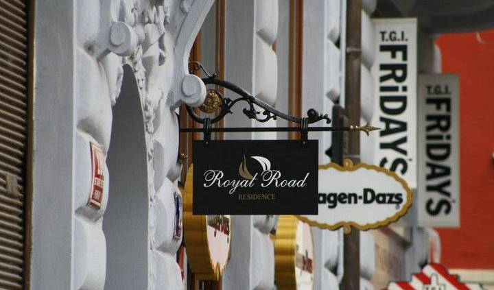 Royal Road 9 photos