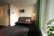 Hotel Ansgar, Copenhagen, Denmark, Denmark hotels and hostels