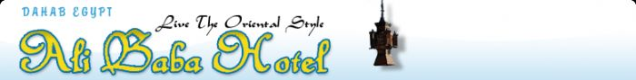 Ali Baba Hotel, Dahab, Egypt, search for hotels, low cost hostels, B&Bs and more in Dahab