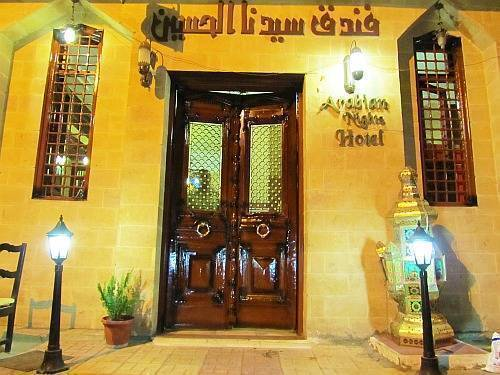 Arabian Nights, Cairo, Egypt, top rated travel and hotels in Cairo