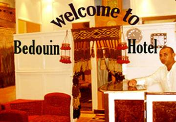 Bedouin Hotel, Cairo, Egypt, Egypt hotels and hostels