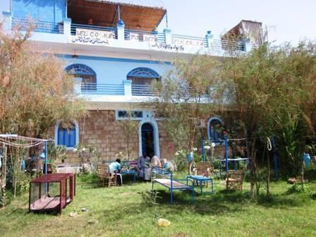 Bet El Kerem, Aswan, Egypt, Egypt hotels and hostels
