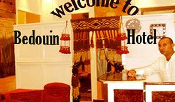 Bedouin Hotel - Get low hotel rates and check availability in Cairo 8 photos