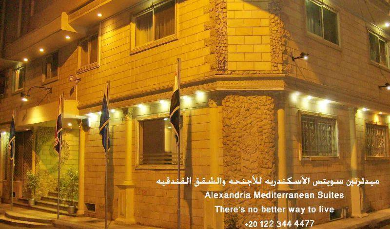 Mediterranean Suites - Search available rooms for hotel and hostel reservations in Alexandria 9 photos