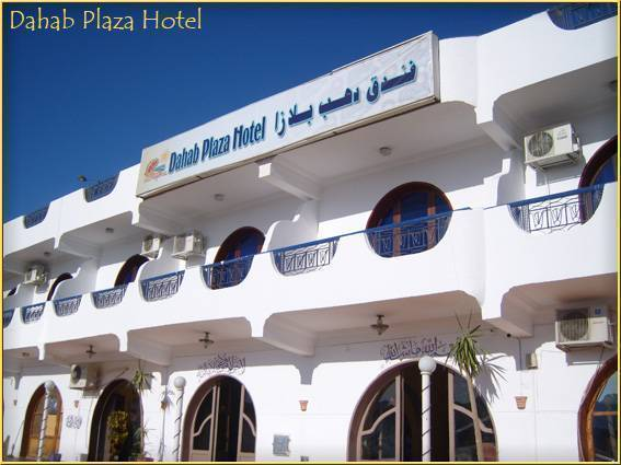 Dahab Plaza Hotel, Dahab, Egypt, first-rate vacations in Dahab