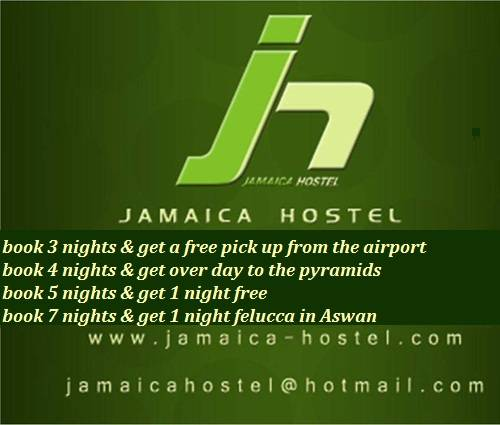 Jamaica Hostel, Cairo, Egypt, more hotel choices for great vacations in Cairo
