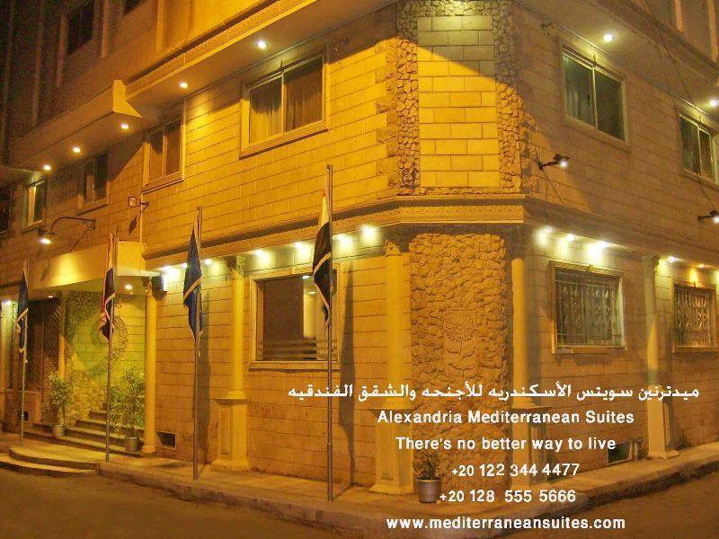 Mediterranean Suites, Alexandria, Egypt, Egypt hotels and hostels