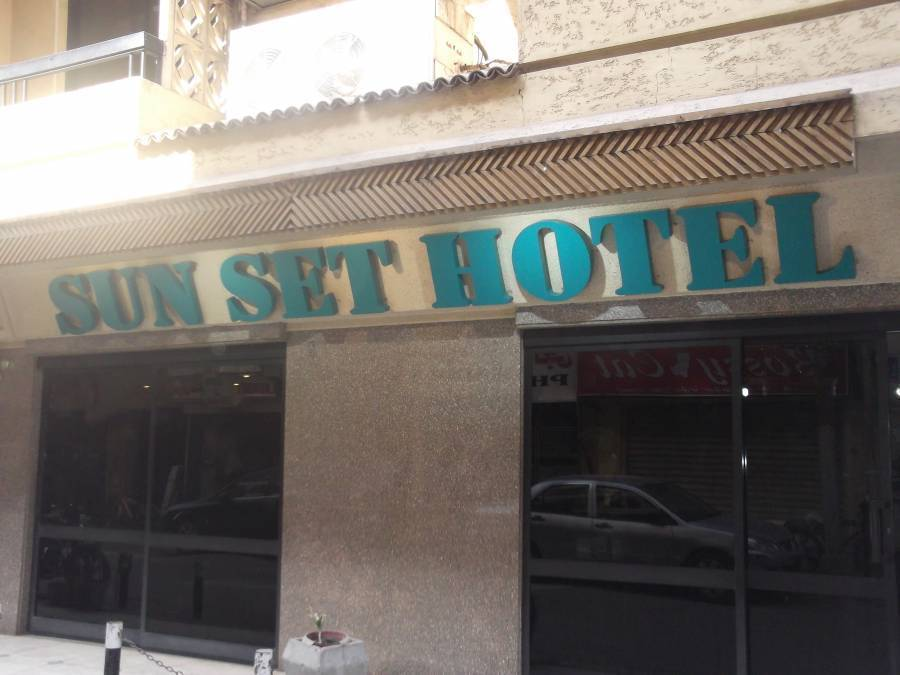 Sunset Hotel, Qina, Egypt, hotels in ancient history destinations in Qina