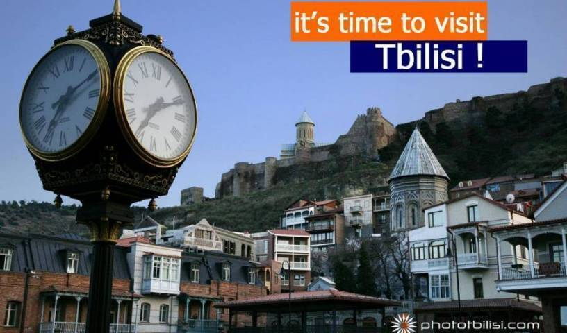 Mia Guesthouse Tbilisi - Search for free rooms and guaranteed low rates in Tbilisi 22 photos