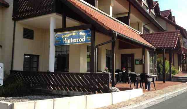 Hotel Hinterrod - Search for free rooms and guaranteed low rates in Hinterrod 6 photos