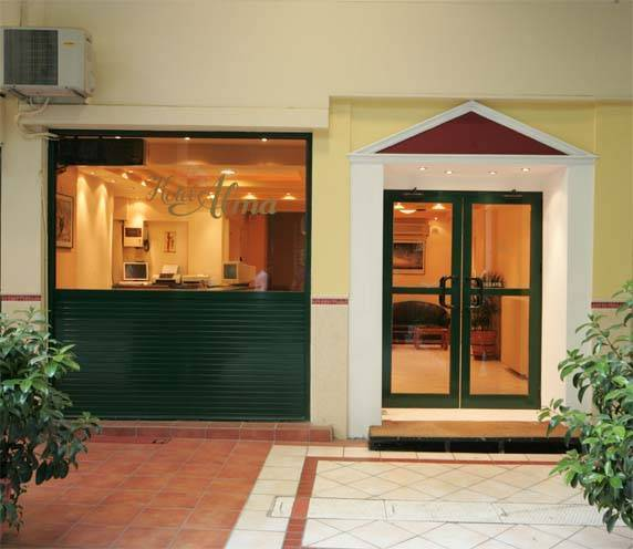 Alma Hotel, Athens, Greece, Greece hotels and hostels