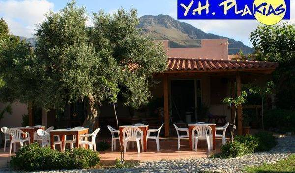 Youth Hostel Plakias, first-rate travel and hotels in Chaniá (Chania) 9 photos