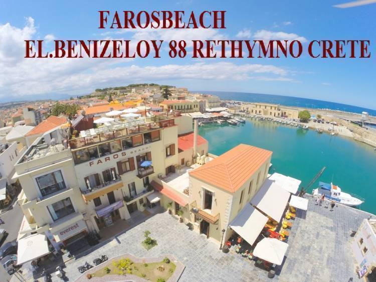 Faros Beach Hotel, Rethymnon, Greece, fantastic reviews and vacations in Rethymnon