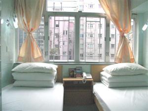 Oi Suen Guest House, Hong Kong, Hong Kong, Hong Kong hoteli in hostli